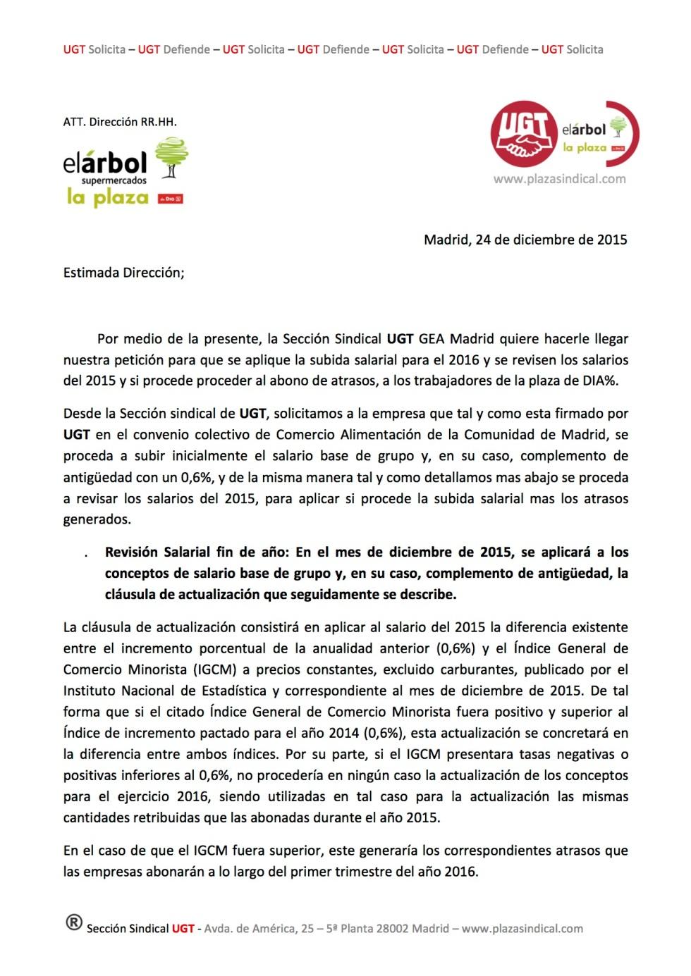 1 Subida Salarial 2016.jpg