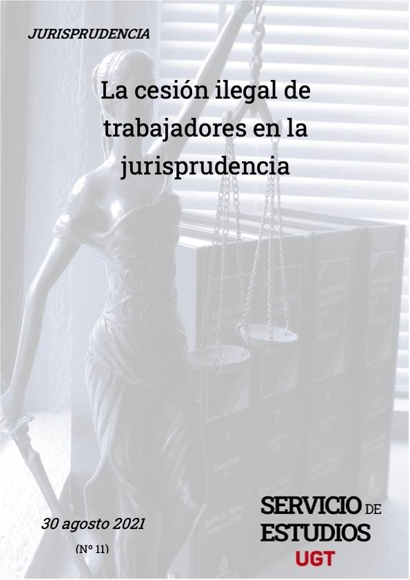 La cesión ilegal de trabajadores en la jurisprudencia